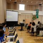 7月24日オーテピア高知図書館 開館記念講演